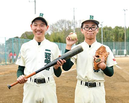 二 松 学舎 高校 野球 部 二松学舎大学付属高等学校野球部応援サイト~トップ