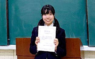 中国語・韓国語外部大会への参加