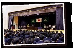 高校4月行事イメージ