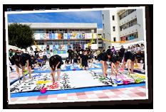高校9月行事イメージ
