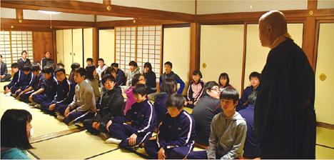 古都の教室