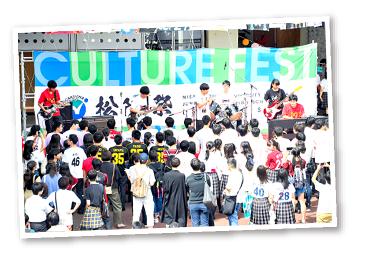 中学校9月行事イメージ