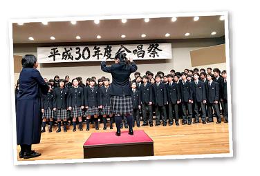 中学校10月行事イメージ