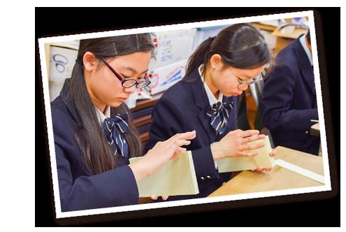 中学:都市の教室イメージ