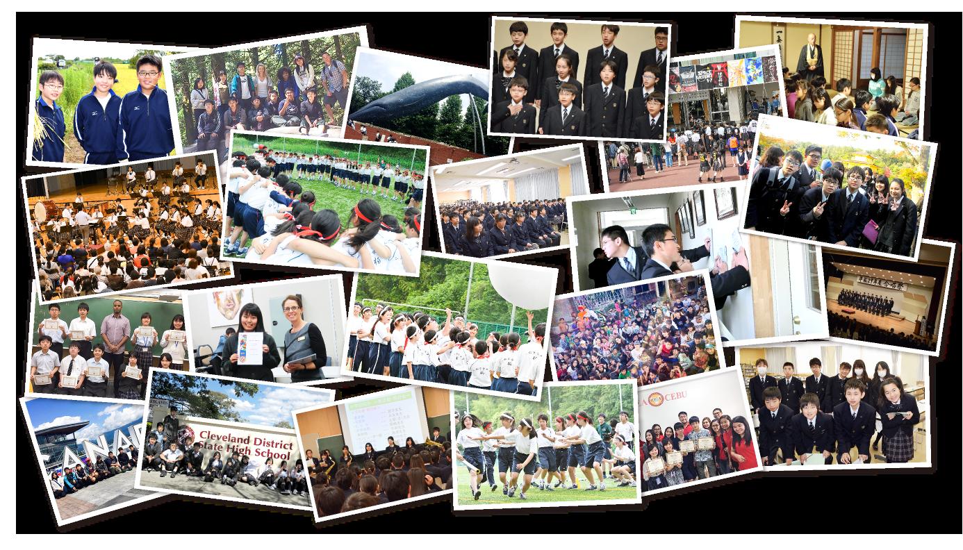 中学校年間行事イメージ